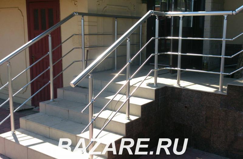 Ограждения из нержавеющей стали., Симферополь