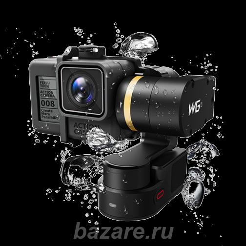 Водонепроницаемый стедикам Feiyu Tech WG2 для Экшн камер, Москва