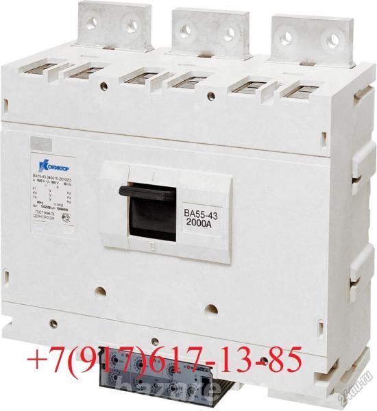 Куплю ВА5543, ВА5343,5543 автоматические выключатели,  Ульяновск