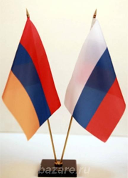 Перевод и нотариальное заверение документов с армянского язака,  Тверь