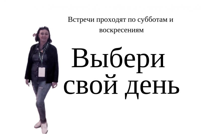 Формирование и работа с клиентской базой, Нижний Новгород