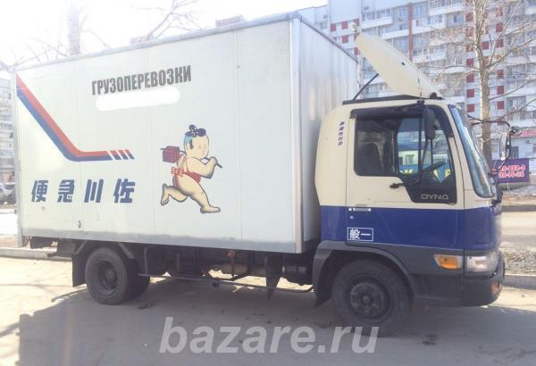 Переезды, вывоз мусора, грузчики,  Хабаровск