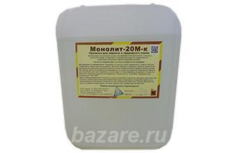 Пропитка Монолит 20 М-к для упрочнения кирпича и камня,  Белгород