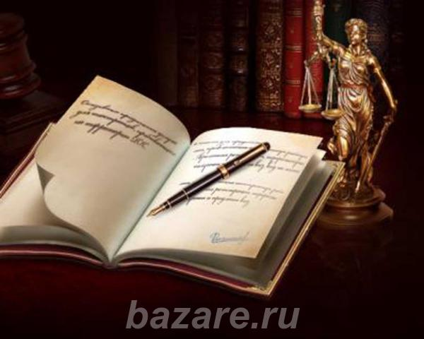 Адвокат. Юрист. Консультации бесплатно.,  Ростов-на-Дону