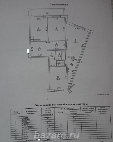 Продаю 3-комн квартиру 84 кв м,  Томск