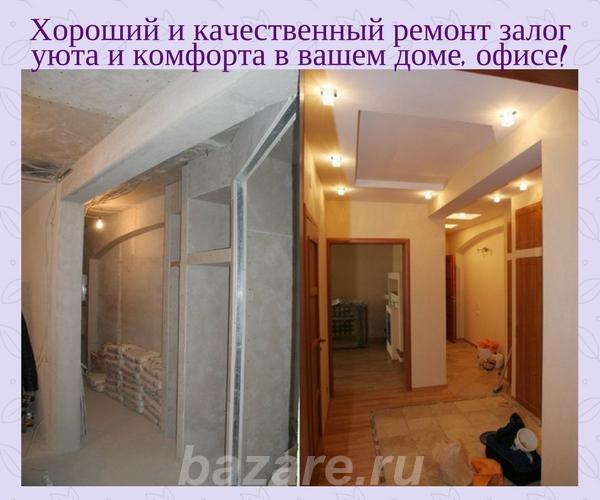 Отделочные работы. Без выходных,  Южно-Сахалинск