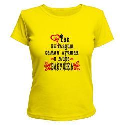 Продам новую футболку. НЕобычный подарок для мамы-бабушки.