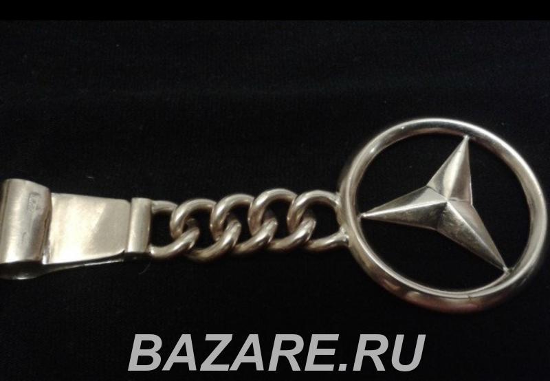 Золотой брелок на ключ Мерседес,  Астрахань