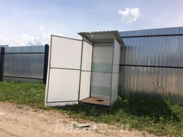 Туалет из поликарбоната с сиденьем и без, Исянгулово