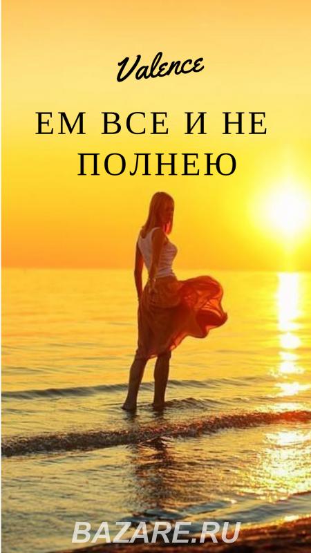 Как сохранить тело молодым, Нижний Новгород