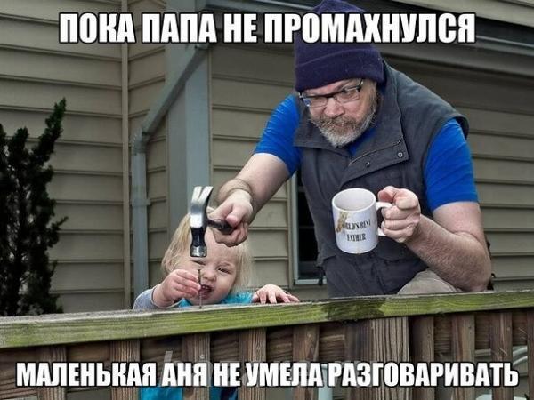 По жизни с улыбкой,  Томск