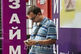 Донорский кредит - получить помощь стало неожиданно просто .,  Екатеринбург