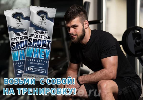 Натуральное спортивное питание,  Хабаровск