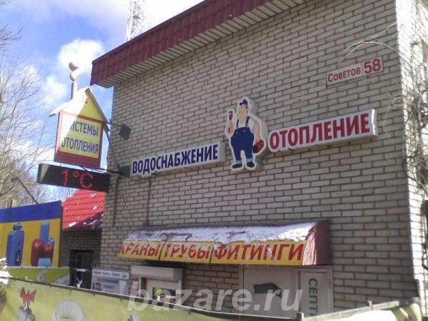 Токсово, аренда коммерческого помещения 85кв. м., Всеволожск