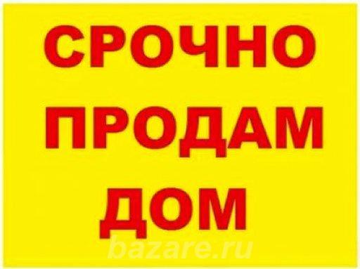 Продаю  дом  35 кв.м  деревянный, Задонск