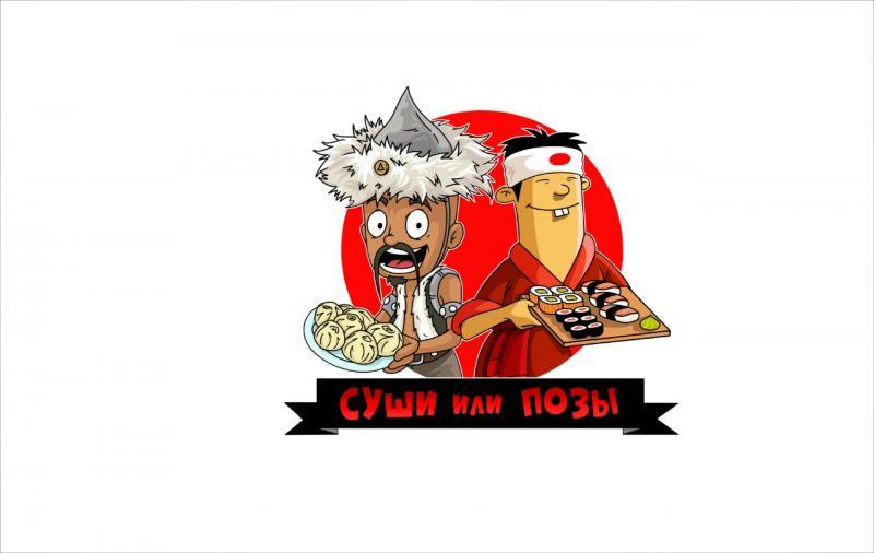 Кафе Суши или Позы доставка, Краснодар. Прикубанский р-н