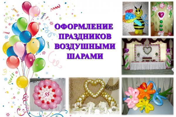 Агентствo праздников Кураж,  Омск