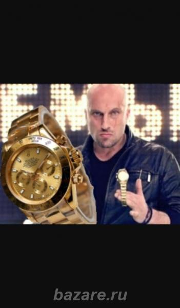 Часы Rolex Daytona механика,  Биробиджан