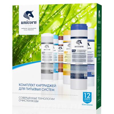 Комплект сменных картриджей Unicorn K-ST очистка и умягчение,  Ставрополь