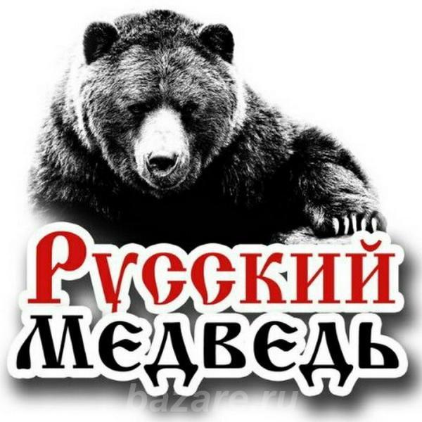 Услуги грузчиков, разнорабочих, подсобников, Краснодар