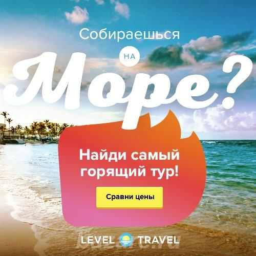Ищете забронировать тур, Москва