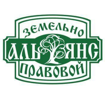 Межевание земли,  Омск