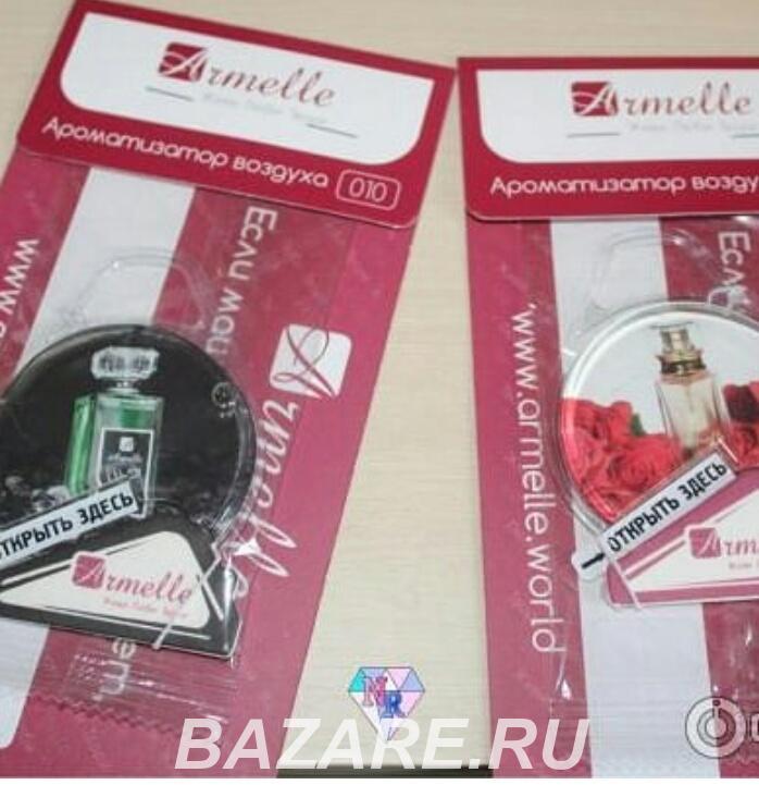 Французский парфюм Armelle по низкой цене, Новошахтинск