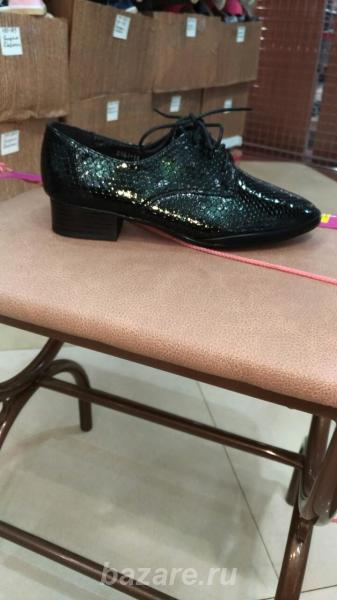 В магазине Царский сон - Шикарные, удобные, мягкие туфли,  Иркутск