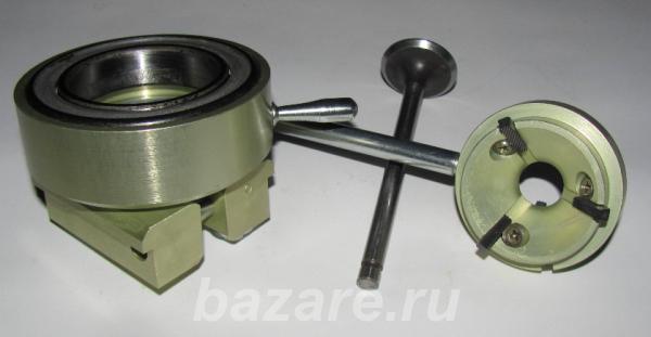 Инструмент для ремонта фаски клапана GIZMATIC Гизматик,  Новосибирск