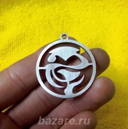 Эксклюзивный брелок для ключей, Сосновское