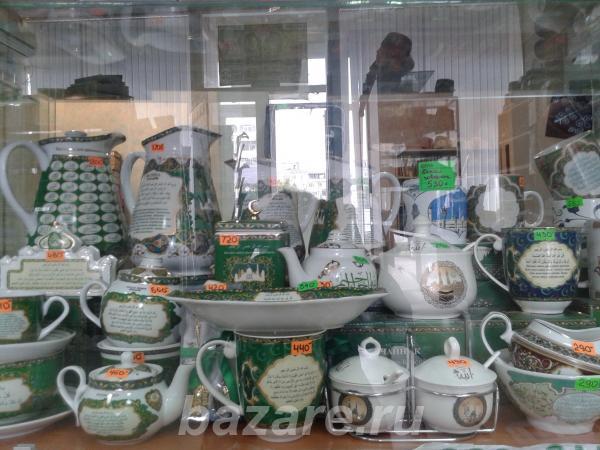 Мусульманская посуда, кофейные и чайные наборы,  Уфа