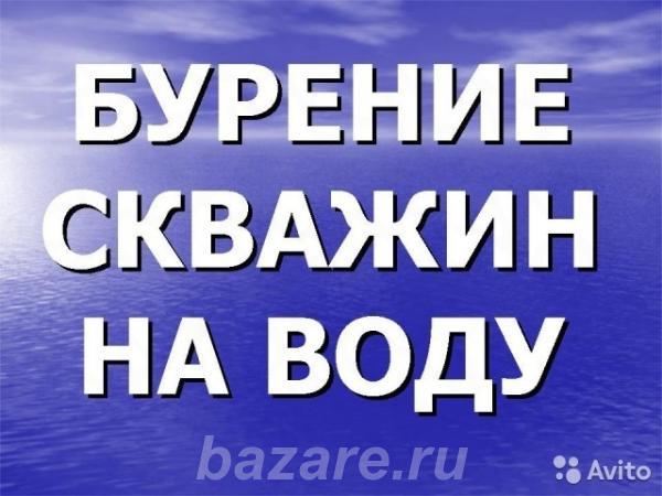 Бурение скважин, Батайск