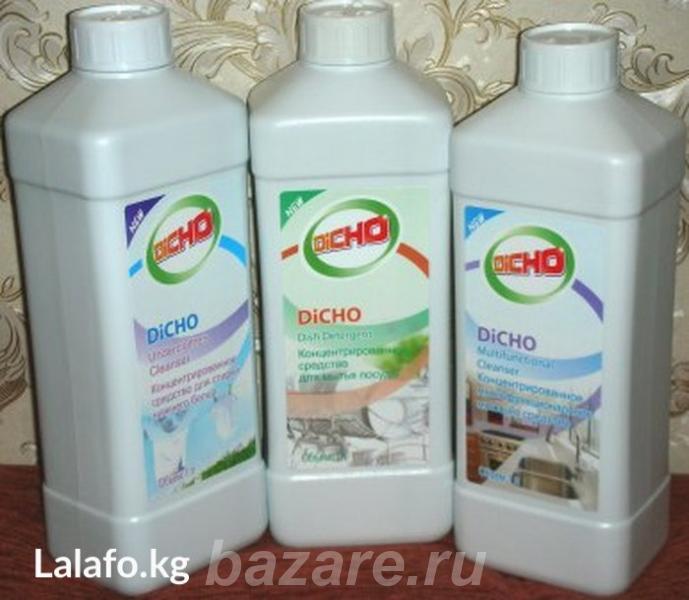 Концентрированное многофункциональное моющее Средство Dicho.,  Тамбов