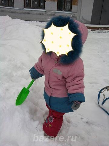 Зимняя курточка для девочки на 1-1,5 лет,  Тула