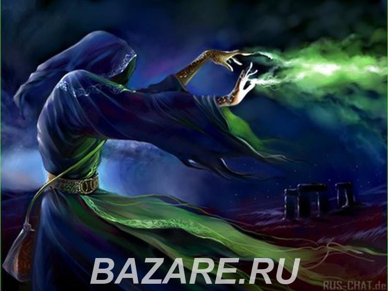 Ведьма Не салон Черная и белая магия, Санкт-Петербург