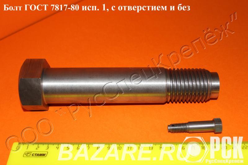 Болт ГОСТ 7817-80, купить болт под шплинт, Москва