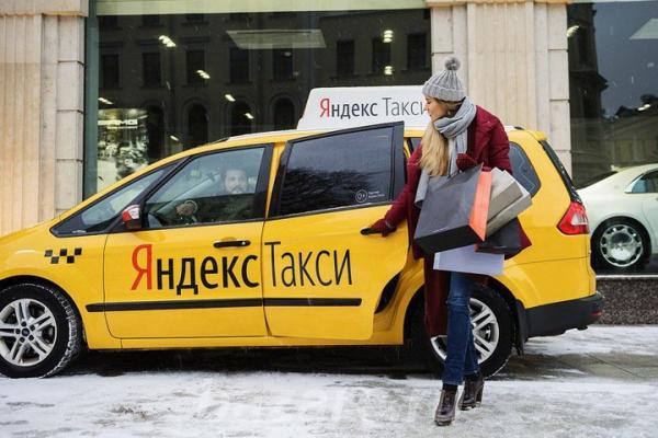 Водитель Яндекс. Такси, Москва
