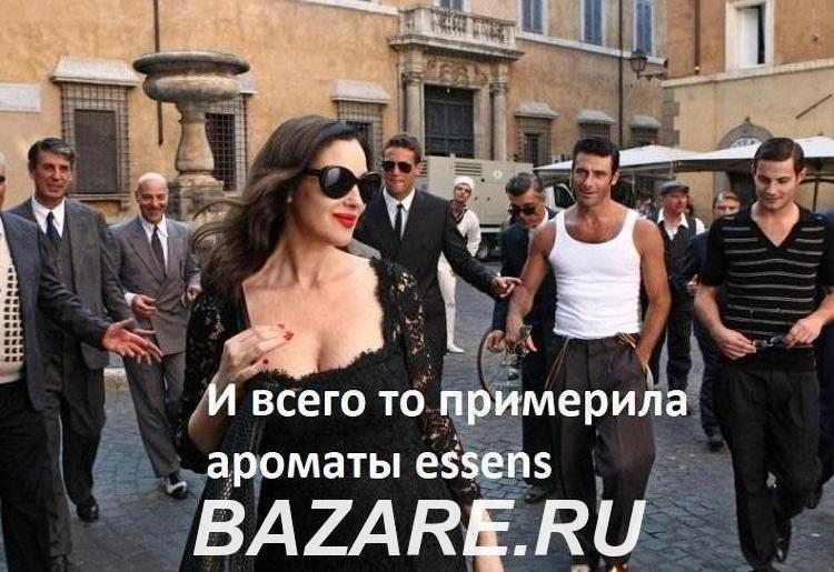 От этого аромата мужчины падают и укладываются штабелями, Краснодар