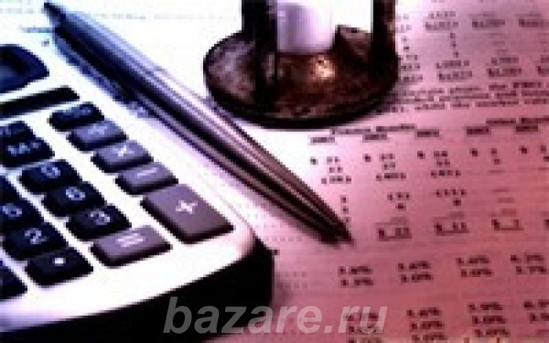 Курс Бухгалтерия, бухгалтерский учет и налогообложение в ...,  Тула