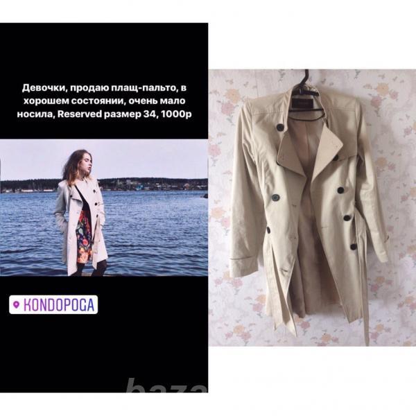 Продаю плащ-пальто, Кондопога