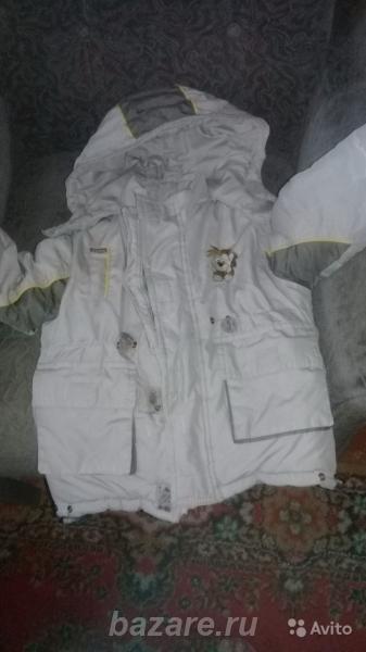 Детская куртка, Ефремов