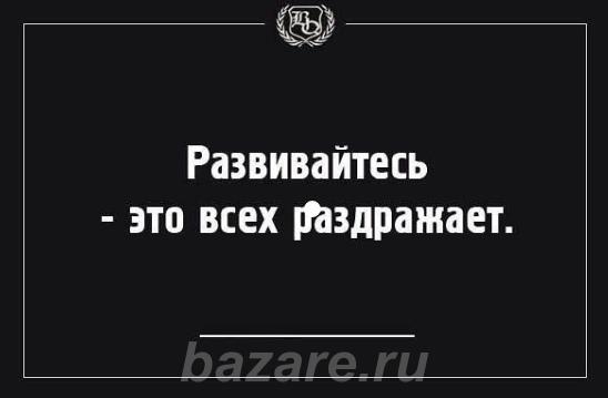 Мало клиентов Нет продаж Жми, Краснодар