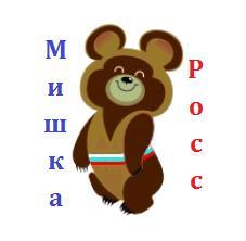 Постельно белье детское,  Саранск