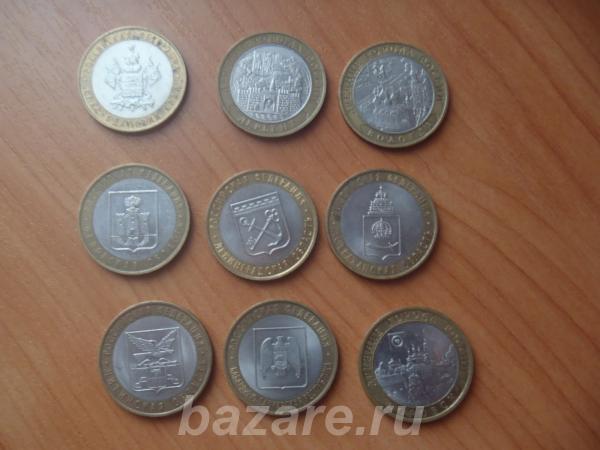 Продам Юбилейные монеты,  Хабаровск