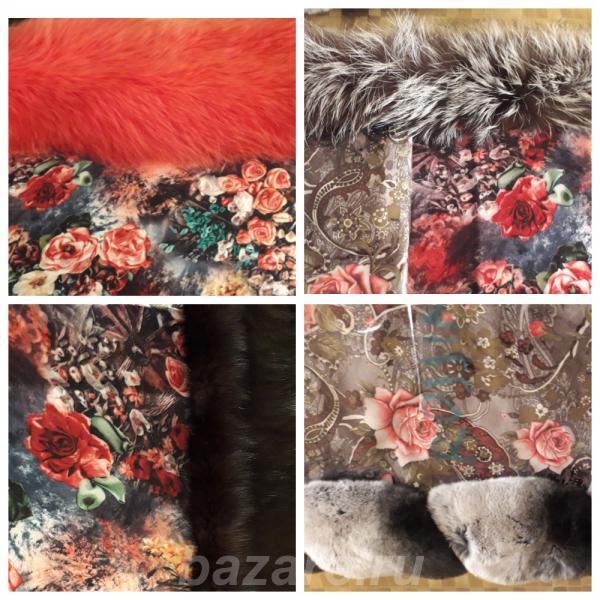 Зимние косынки на флисе различной раскраски,  Абакан