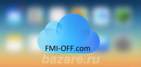 организация похорон,  Смоленск