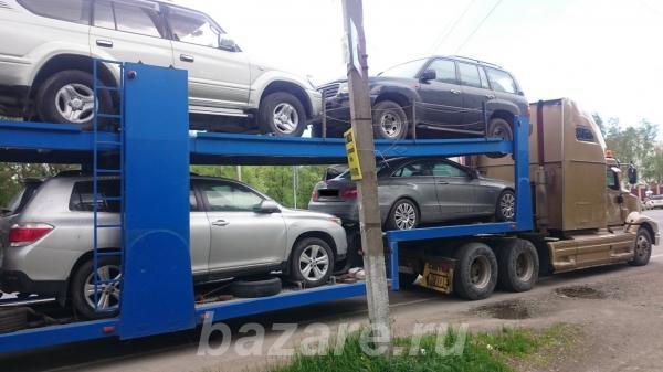 Отправка доставка автомобилей автовозами и не только по России,  Петропавловск-Камчатский