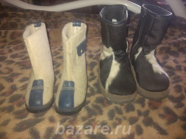 Детские унты и валеночки,  Иркутск