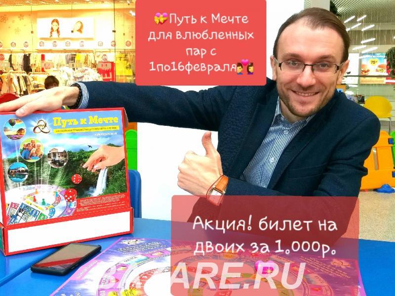 Как легко, быстро и радостно достигать любую цель Примите . ..., Нижний Новгород