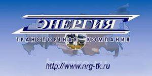 Курьерская служба,  Хабаровск